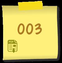 Com003-2021